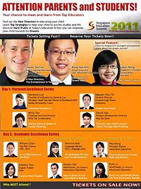 Singapore Education Summit 2011